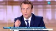 Дебат между кандидатите за президент на Франция
