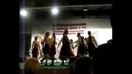 Ansambul Mladost V Kitcevo (makedoniq)