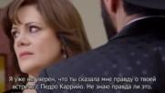 Двойният живот на Естела Карийо - Епизод - 26