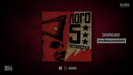Logo5 + Dj Darkstep - Имидж (image)