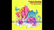 Panty and Stocking with Garterbelt Ost 18: Corset Theme / Teddyloid