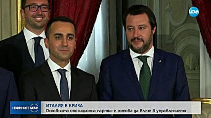 Италианската Демократическа партия е готова за коалиционни преговори с