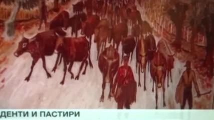 За Плевнелиев Българите са говеда!