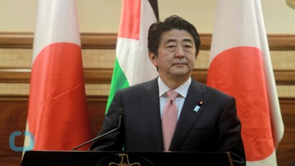 Kerry to Host Japan's Abe in Boston on April 26: State Department