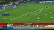 Милан - Парма 2 - 0 :)