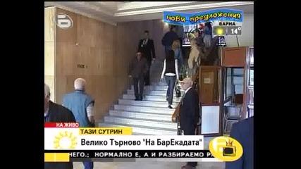 Господари на Ефира - Чанта пада на главата на Бареков