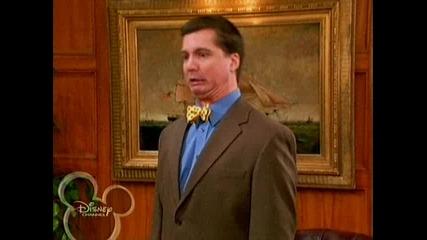 Лудориите На Зак и Коди - Епизод 35 ( Високо качество )