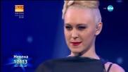 Финалното изпълнение на Невена Пейкова - X Factor Live (09.02.2015)