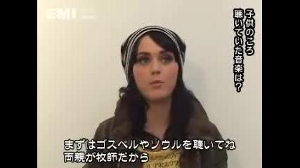 Кейти Пери - Интервю за Emi Music Япония в Токио, Япония (Октомври 2008)