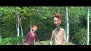 1)3 Тайната на горските пазители - Бг аудио / 2013 / Dreamworks animation/s ... Epic