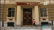 Делото за връщането на лиценза на КТБ тръгва във ВАС