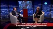 Борба с корупцията или чистка са арестите на шефовете на полицията на Първомай и Асеновград?