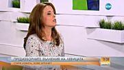Овчаров: Кандидатурата на ген. Радев е заплаха за Бойко Борисов