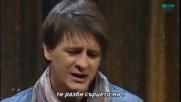 Emir Djulovic - Kad ime moje cujes - bg sub