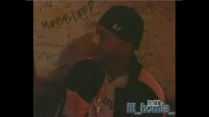 Rap City Freestyle - Lil Flip