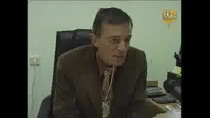 Новинарска Емисия - 06.11.2008