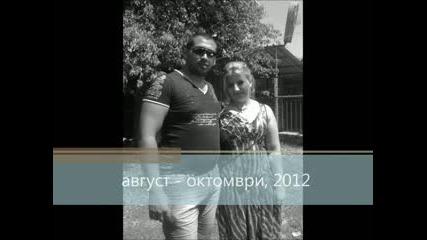 _ 2012_ Amigo Seda