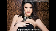 Сиана - Виновна без вина By-vasko-mixx