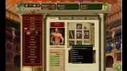 gladiatus Добар Играч