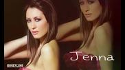 Джена - Още си ми всичко