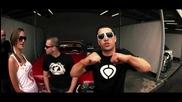 Ice Cream - Те карам да вибрираш (official video 2012)