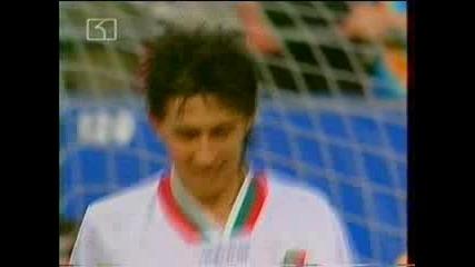 Мексико - България 1:1 ( Дузпи 1:3 ) [ 05.07.1994 ]