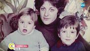 """""""Говори с Ива"""": Братът на Владимир Карамазов – кралският сладкар"""