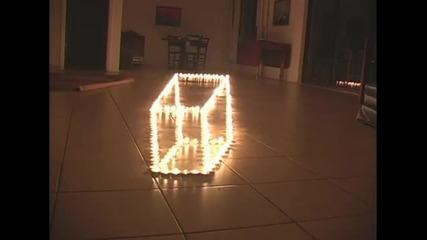 огнена илюзия