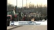 Земеделски стопани от Серес  имат намерение да блокират  пътя Кулата - Солун - Атина