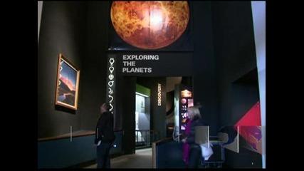 """Вулкан"" и ""Цербер"" ще се казват новооткритите луни на Плутон"