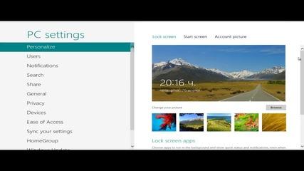 Windows 8 Ревю на Български :)