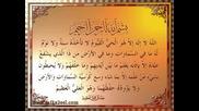 Allah e edin