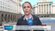 Трифонов благодари на избирателите, Нинова му предложи подкрепа (ОБЗОР)