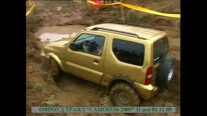 Самоков 4x4 01.11.2009 състезател No 8