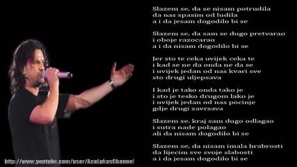 Aca Lukas - Kad se ne da ne da se (Duet sa Selmom Bajrami) - (Audio 2007)
