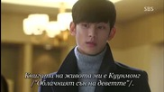 Man from the Stars E03 2/2 (bg Sub)