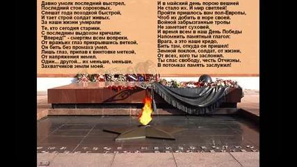 9 май 2010 - 65 лет Победе !!!