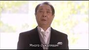 Kaseifu no Mita (2011) E11