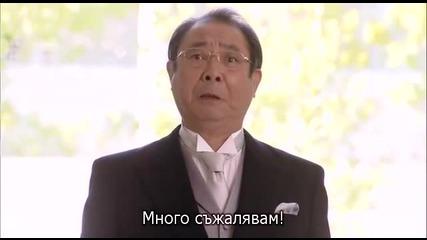 Kaseifu no Mita (2011)