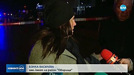 Сигнал за изтичане на газ блокира центъра на София