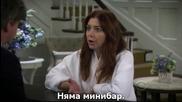 How I Met Your Mother s09e07 (bg subs) - Как се запознах с майка ви сезон 9 епизод 7