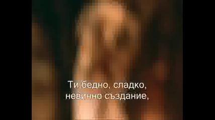 Evanescence - Sweet Sacrifice [превод]