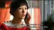 Scent Of A Woman 12 1/2 (bg Sub)