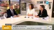Валери Симеонов: Посланикът на Турция в България да бъде отстранен