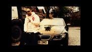 Bate Sasho - Bmw Swag (cd-rip)