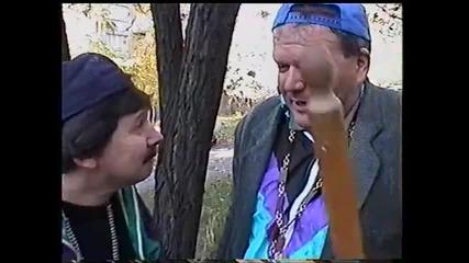 Бандити търсят поприще...смях с Венци Мартинов, Пепо Габровски и Веско Антонов