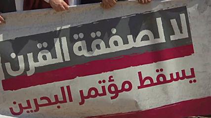 Lebanon: Hundreds attend Hamas rally against US peace plan