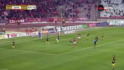 ЦСКА пречупи Ботев, но не стана шампион