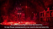Fate/stay Night Ubw (2014) - Епизод 00 Bg Subs Hd [otakubg]