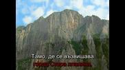 Де е България, песен